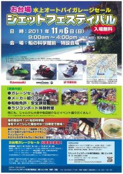 20111021_2098830.jpg