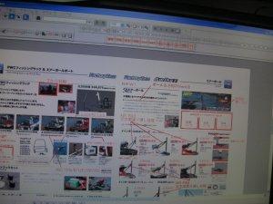 2011Sany0001.jpg