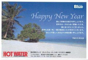 2011hwsm.jpg