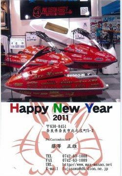 2011max.jpg