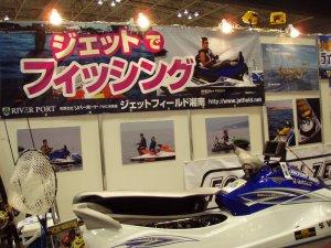 P2140021fish2010.jpg