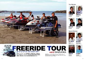freeride2010-07.jpg