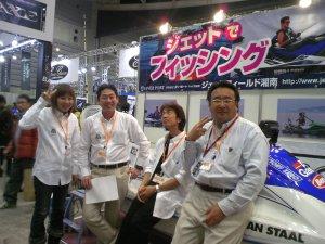 ishizakiSANY0024.jpg