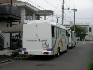 kenshinSany0001.jpg