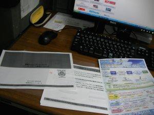 productsSany0018.jpg