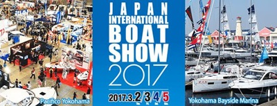 show2017.jpg