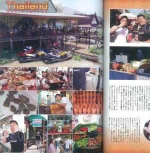 thaiImage1.jpg