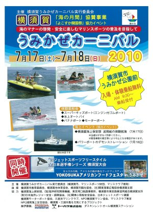 www.city.yokosuka.kanaga.jpg